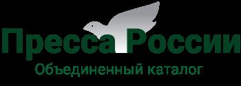 Картинки по запросу Пресса России