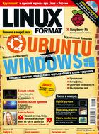 Linux Format (Линукс Формат)