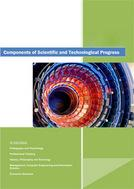 COMPONENTS SCIENTIFIC AND TECHNOLOGICAL PROGRESS