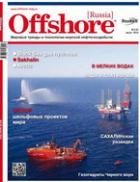 Offshore Russia